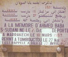 Memorial to Ahmad Baba, Timbuktu
